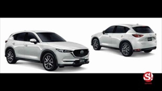 เปิดสเป็ค Mazda CX-5 2018 ใหม่ ทั้ง 5 รุ่นย่อย รุ่นไหนน่าซื้อที่สุด