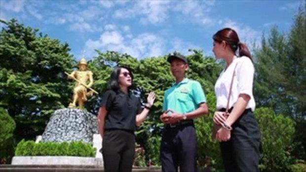 รอบเมืองไทย Variety ตอน เที่ยวเกาะตอนใต้ของพม่า