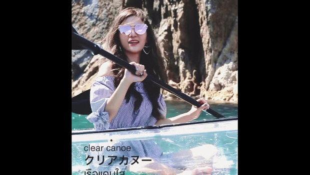 เปิดประสบการณ์เที่ยวญี่ปุ่น ในมุมมองใหม่ จังหวัดทตโตะริ
