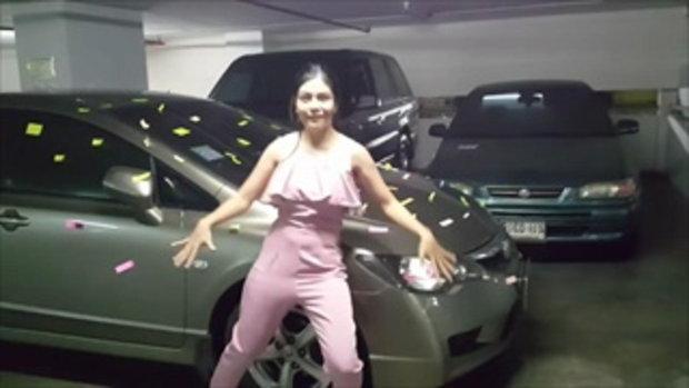 สาวเซ็ง เจอรถจอดขวางไม่ปลดเบรคมือ แปะกระดาษรอบคัน ก่อนอัดคลิปเต้น ปานามา แก้เครียด