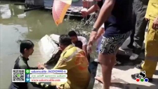 Sakorn News : เด็ก 9 ขวบตกคลองโดนเหล็กเสียบเท้าหวีดร้องลั่นขอความช่วยเหลือ