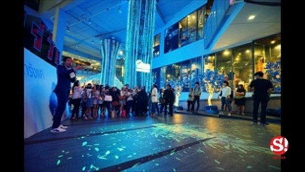 พาชมแลนด์มาร์กแห่งใหม่ในการชมไฟ Head & Shoulders Supreme Argan Tree Lighting Festival