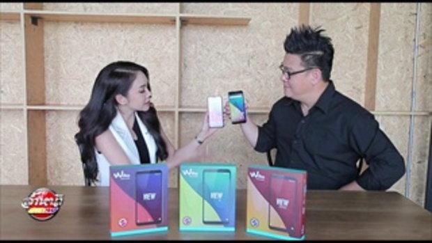 วันนี้สาววีโก จะมาแนะนำสมาร์ทโฟน View serise รุ่น View, View XL