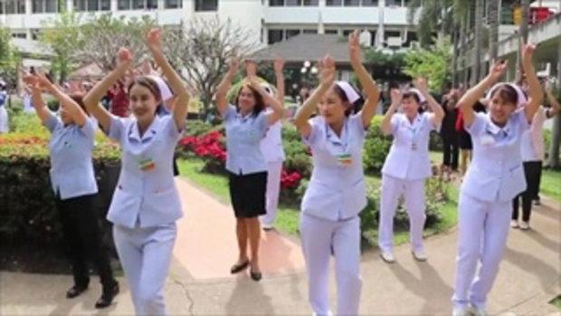 แพทย์ พยาบาล เต้นปานามากลางโรงพยาบาล มอบความสุขส่งท้ายปี