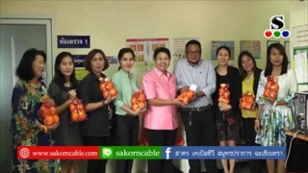 Sakorn News : กศน.อ.เมืองฯ โครงการหลักสูตรดูแลผู้สูงอายุ