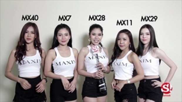 รู้จัก 5 สาวคะแนนโหวตสูงสุด Miss Maxim 2017