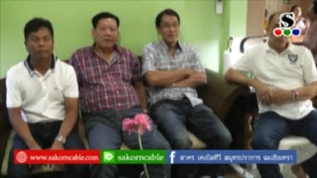 Sakorn News : สท.ธนัช  พิพัฒนปราการ จัดพิธีทำบุญขึ้นบ้านใหม่