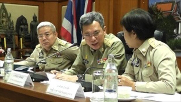 Sakorn News : ประชุมคณะผู้บริหาร หัวหน้าส่วนราชการประจำจังหวัด