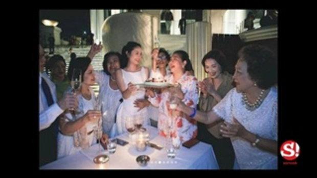 ขวัญ อุษามณี จัดปาร์ตี้วันเกิดให้คุณแม่แอ๊ว ที่ร้านดังบนดาดฟ้าสุดหรู