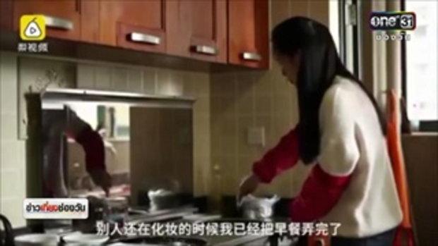 คุณแม่จีนทำมื้อเช้าสุดเก๋ เพื่อลูกสาว 800 มื้อไม่ซ้ำ | OFFSIDE โลกของอ๊อฟ | ข่าวช่องวัน | ช่อง one31