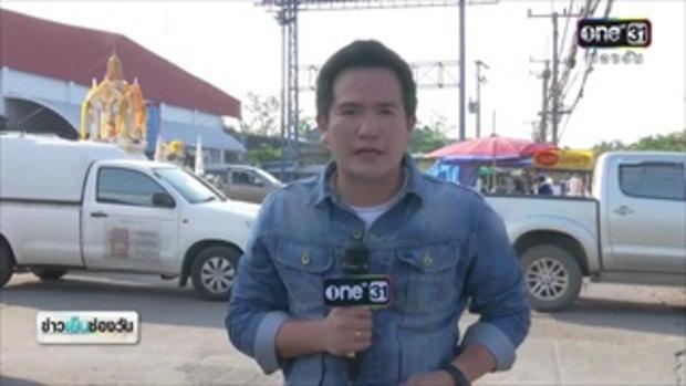 'เจ๊เกียว' ยันช่วยเจ๊บ้าบินเต็มที่ | ข่าวช่องวัน | ช่อง one31