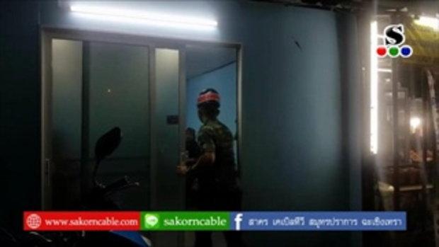 Sakorn News : ทหารจับโต๊ะพนันฟุตบอลย่านบางเมืองใหม่