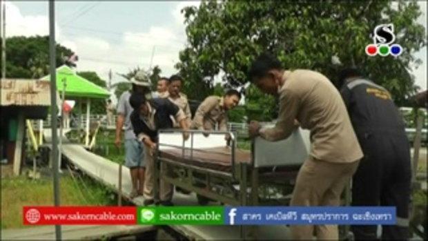 Sakorn News : อบต.บางโฉลง มอบเตียงผู้ป่วยช่วยเหลือผู้พิการ