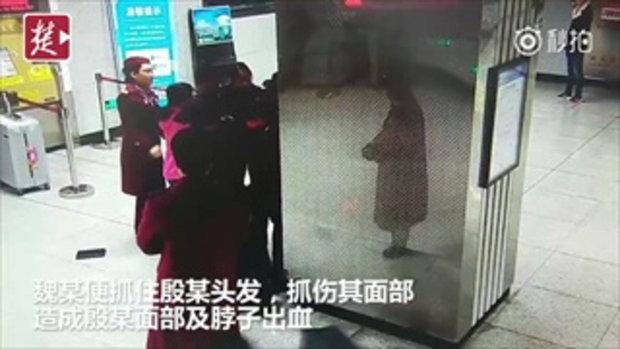หญิงจีนไม่ยอมตรวจกระเป๋า กระชากผมจนท. นอนดีดดิ้นกับพื้น