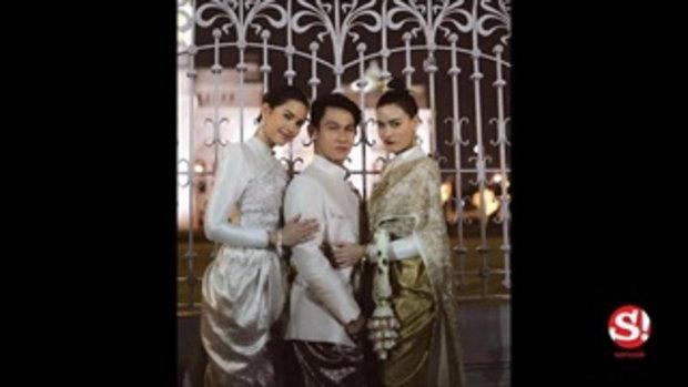 สองนางเอกลูกครึ่ง ญาญ่า คิมเบอร์ลี่ แต่งชุดไทยได้งามสง่ามาก
