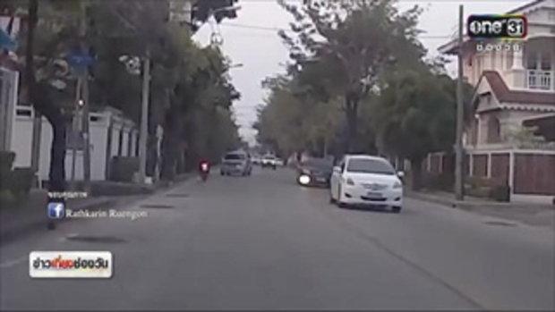 นาทีระทึกกระบะเซพุ่งชนจักรยานยนต์ | ข่าวช่องวัน | ช่อง one31