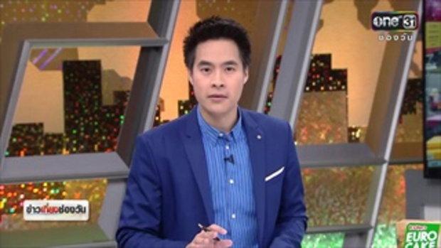 กสทช.หาทางออกหลังศาลปกครองให้ไทยทีวีคืนใบอนุญาต | ข่าวช่องวัน | ช่อง one31