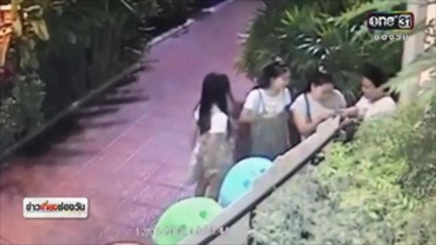 4 สาวเก็บกระเป๋าสตางค์ได้แต่ไม่คืน  | ข่าวช่องวัน | ช่อง one31