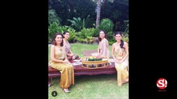 งามอย่างไทย 4 ออเจ้ารุ่นใหญ่ แหม่ม ท็อป ปิ่น หมิว สวยสง่าไม่แพ้แม่หญิงการะเกด