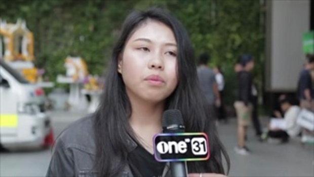 อาชญากรข้ามชาติหลอกสาวไทยฟันเงินแสน | Special Report | ข่าวช่องวัน | ช่อง one31