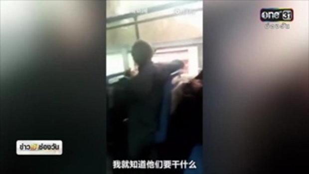 หญิงจีนมักง่ายโยนถุงฉี่ลูกออกหน้าต่างรถเมล์ | ข่าวช่องวัน | ช่อง one31