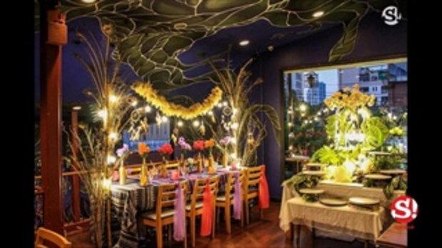 If It Is ร้านอาหารฟิวชั่นสำหรับสายปาร์ตี้ ที่เต็มไปด้วยความลับใจกลางย่านทองหล่อ