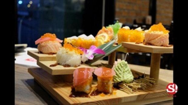 วัตถุดิบคุณภาพจากต้นตำรับ ร้านอาหารญี่ปุ่น UWAJIMA พร้อมบรรยากาศสุดฟินริมทะเลสาบ