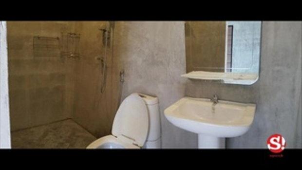 แบบบ้านชั้นเดียวสไตล์โมเดิร์น แต่งผนังปูนเปลือยสวยดิบ 2 ห้องนอน 1 ห้องน้ำ พื้นที่ใช้สอย 60 ตร.ม.