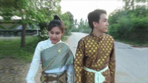 กบนอกกะลา : ชุดไทย ตัวตน คน ชาติ SIAMESE CLOTHING ช่วงที่ 2/4 (3 พ.ค.61)