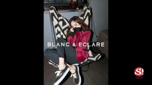 ส่องแฟชั่นเรียบหรูสไตล์ Blanc & Eclare แบรนด์หรูของ