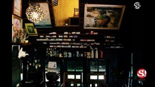 ร้านกาแฟห้วยค้างคาว มุมลับๆ สุดชิลในเมืองระนอง นั่งห้อยคาดื่มกาแฟกลางน้ำตก