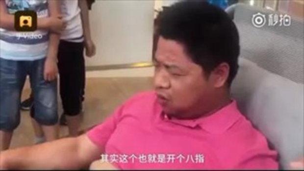 ไม่ง่ายเลย...ชายจีนพูดเป็นเสียงเดียวกัน หลังลองสัมผัสความเจ็บขณะคลอดลูก