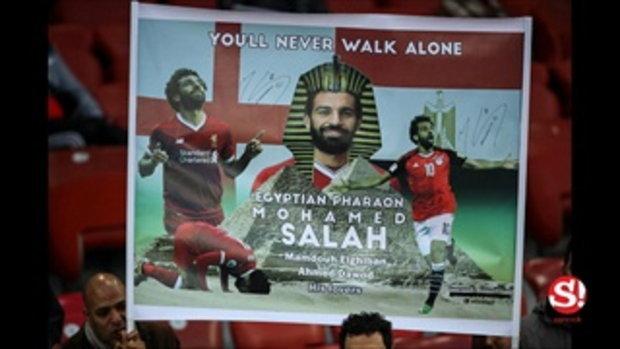 ผมจะไปบอลโลก ซาลาห์ ยันหายทันแน่เพื่อรับใช้บ้านเกิด