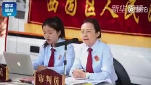 """จีนผุด """"ศาลเคลื่อนที่"""" เดินทางว่าความให้ประชาชนถึงหน้าบ้าน"""