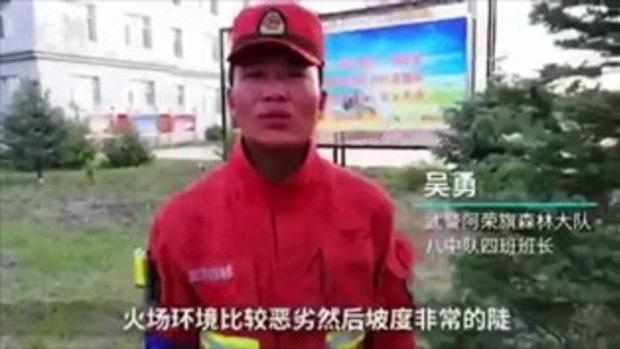 สปิริตผู้กล้า ชาวเน็ตจีนสงสารทหารดับเพลิงทำงานจนมือพอง