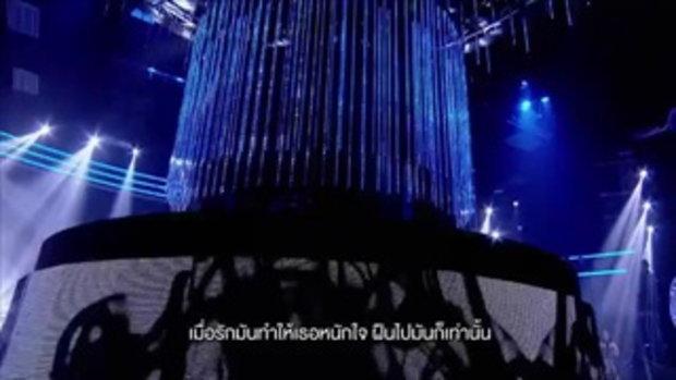 เชือกวิเศษ (Prod. by ฟอร์ด สบชัย) - พระเอก - The Producer นักปั้นมือทอง