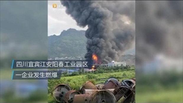ระเบิดสนั่นโรงงานในเสฉวน ดับ 19 เจ็บอีก 12