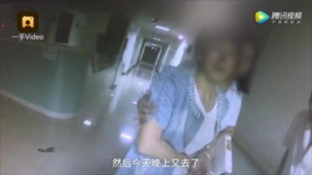 หญิงจีนถูกกัดจมูกขาด หลังปฏิเสธไม่ยอมคืนดีกับแฟนเก่า