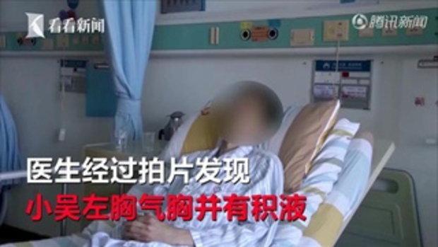 """หนุ่มจีนตื่นนอนบิดขี้เกียจ เกิดเจ็บหน้าอกแทบขาดใจ ช็อก! พบ """"ปอดแตก"""""""