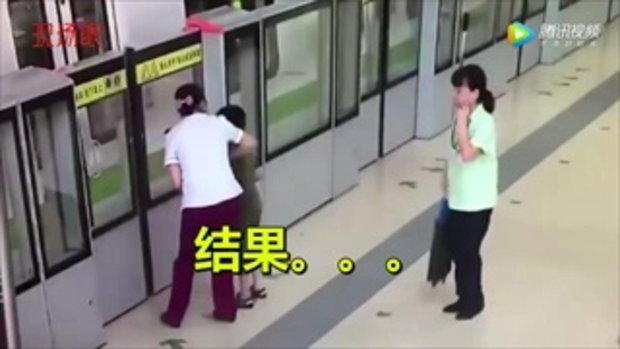 แม่รีบจัด พุ่งเข้ารถไฟใต้ดินคนเดียว ทิ้งลูกชาย 5 ขวบตามไม่ทัน หวิดถูกประตูหนีบ