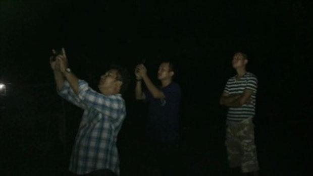 แสงประหลาดลอยวูบเหนือหมู่บ้าน ชาวบ้านร่ำลือลางไม่ดี...ผีปอบมาเยือน