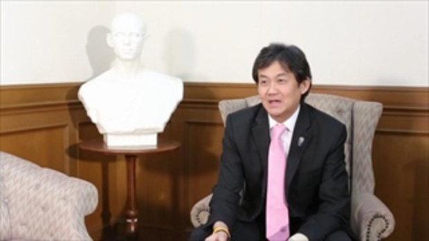 ACCESS TO SUCCESS: ดร. ธัชพล กาญจนกูล | ผู้ว่าการ การเคหะแห่งชาติ Full HD