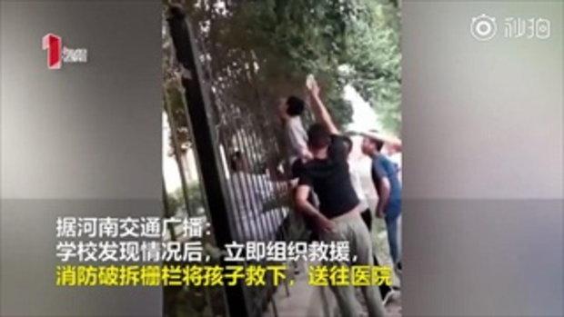 สยองรับเปิดเทอม นักเรียนจีนปีนรั้ว พลาดถูกเหล็กเสียบคอทะลุปาก