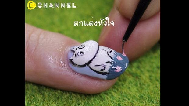 เล็บมูมิน (Moomin)