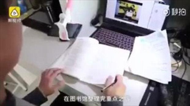 เก่งแถมใจดี หนุ่มจีน คว้ามือถือไลฟ์สดติวสอบให้เพื่อน