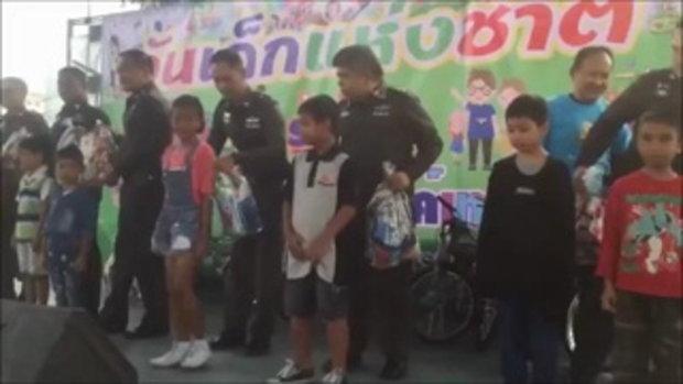 หลาย สน.จัดงานวันเด็กแห่งชาติคึกคัก กินเล่นแจกทุนการศึกษา ของรางวัลเพียบ