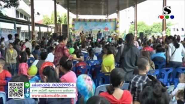 Sakorn News : ทต.สำโรงเหนือ จัดงานวันเด็ก