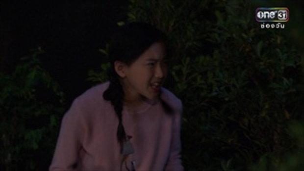 ซิตคอม บางรักซอย 9/1 2018 | Highlight