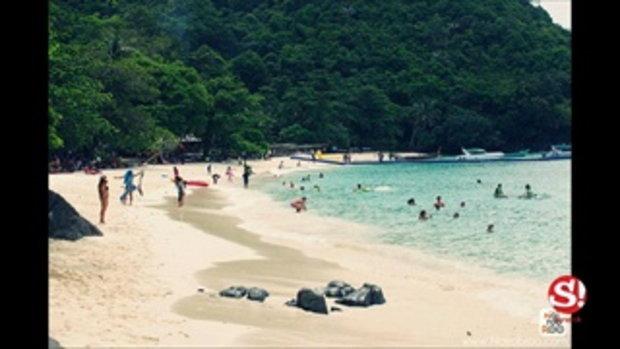 เกาะเฮภูเก็ต วันเดียวก็เที่ยวได้