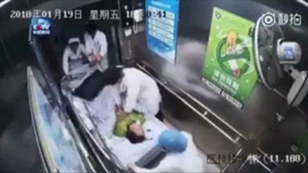 ฝ่ามือเทวดา!หมอปั๊มหัวใจ 500 ครั้งใน 5นาที กระชากชีวิตหญิงจีนคืนจากมือยมทูต